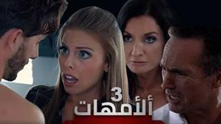 مسلسلات اباحية مترجمة انجيلا وايت الحرة Xxx أنبوب عربي في Porn