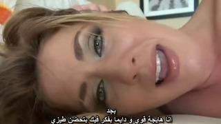 فيلم جنس مترجم نيك محارم اخ وأخته 8211; افلام سكس مترجمة فيديو ...