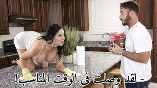 سكس برازرز مترجم العاهرة كايلا كيدن تخدع الزوجة فيديو البيت العربي