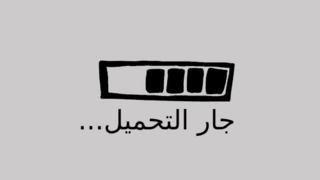 الاعلى مشاهدة فيلم سكس محجبة جميلة ومص الزب فيديو البيت العربي