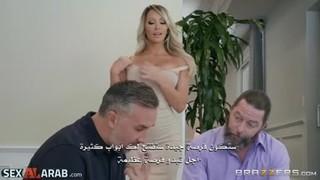 نيك مترجم خيانة شكر مديره على الترقية بنيك الزوجة فيديو البيت العربي